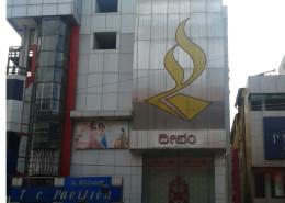 Deepam Silks Bangalore
